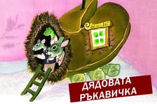 PamiBu_site
